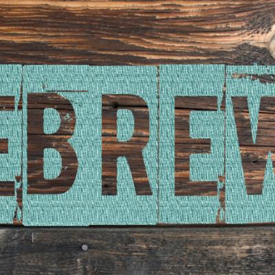 Hebrews – Page 3 – IBC Saginaw